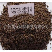 晨兴热卖 芳村1-2mm优质锰砂 水过滤除铁锰离子效果超好