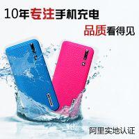 移动电源锂电池厂家批发手机充电宝5200毫安迷你钱包速爆款