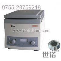 90-4医用低速离心机 TDL90-5台式离心机管式离心机 小型离心机