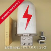 opgw光缆接头盒塔用炮弹型接头盒 铝合金接头盒 一进一出 工程用