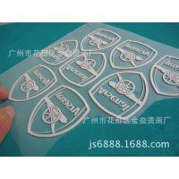 0广州烫画厂供服装商标定做 服装辅料通用水洗印唛