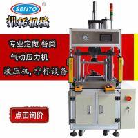 [厂家直销]四柱型气液增压冲床、10吨冲压机,大型气动增压压床
