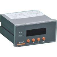 光伏电站专用直流电能表PZ72-DE 直流多功能表 [安科瑞] 厂家直销