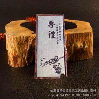 高档麻布香礼盒 烟丝礼品盒 沉香烟片包装盒 2260烟丝5瓶装礼品盒