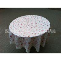 【厂家直销】田园桌布茶几餐桌圆桌布 多用巾