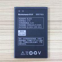 联想BL203原装手机电池A278T A365E电板