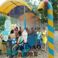 宝坻厂家直销 XINAO40游乐园喷雾降温造景节水设备 人造雾包安装