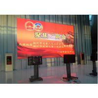 供应芜湖LED大屏幕,南京LED全彩屏