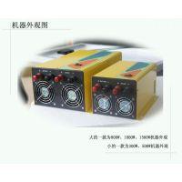 供应高频控制器逆变器一体机 1500W正弦波 太阳能光伏发电系统