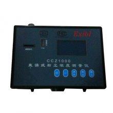 供应CCZ1000直读式测尘仪,CCHG1000全自动粉尘测定仪,直读测尘仪,CCHZ1000
