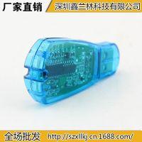 鑫兰林#供应USB接口 手机SIM读卡器 UIM小灵通 SIM读卡器支持混批