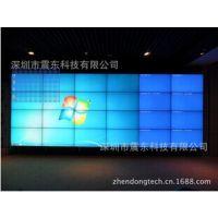 深圳生产产生55寸液晶拼接墙(10*3组合)(图)/高清1080P