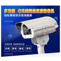 4g高清工地摄像机 4g摄像头4G无线网络摄像头 高速公路插卡监控摄像机