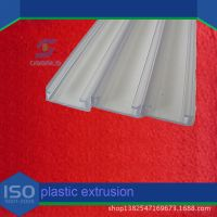 【来图 加工】挤出pvc型材,塑料型材,PVC挤出型材 按图按样生产