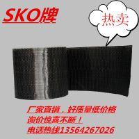 厂家直销优质房屋裂缝修补加固12K单向碳纤维布200g一级