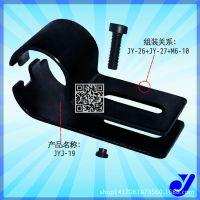 JYJ-19|活动管夹头|线棒连接件|电泳接头|线棒接头厂家