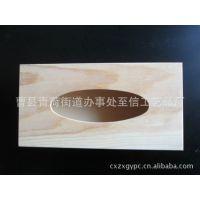 长方形复古木制纸巾盒 酒店咖啡厅抽纸盒餐厅餐巾纸盒 可定制log
