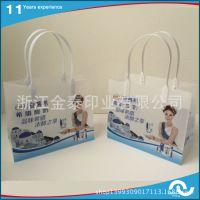 PP礼品袋 出口品质手提礼品袋 磨砂透明PVC手提袋 礼品包装手提袋