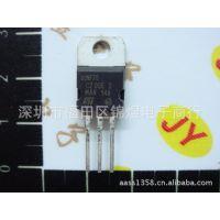 STP80NF70  全新原装正品 电动车控制器 MOS管 80A 70V 0.008@