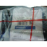 正品特价OMRON欧姆龙欧姆龙磁力接近PNP常开接近开关 E2E-X5MF1