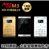 厂家批发AIEK艾尔酷M3 触控超薄***薄小迷你袖珍卡片手机双卡双待