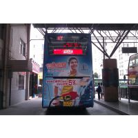 供应公交车载LED全彩广告信息发布屏,GPRS/3G/WIFI无线网络集群LED广告屏