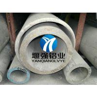 供应进口不锈钢牌号 进口不锈钢厚板 不锈钢SUS440B