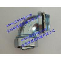 陕西锌合金接头厂家直销/福莱通/金属软管锌接头/不锈钢接头/铜接头价格型号多样