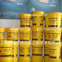艾能螺杆式空压机专用冷却液1541-L46-18 冷却液 艾能空压机