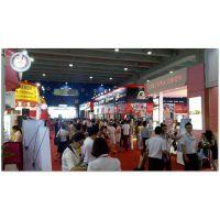2015年广州连锁加盟展览会