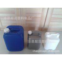 供应 10L、5L、4L塑料桶、方形桶、水桶、燃料桶、油漆桶、化工桶