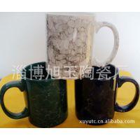 厂家供应陶瓷石纹釉杯 色口色把杯 粉笔杯 苹果杯 高尔夫球杯