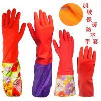 带加长袖套加厚带绒保暖手套 防滑家务橡胶洗衣手套 乳胶洗碗手套