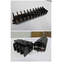 TBC-10A 组合式 接线端子 连接式接线端子 接线排 10A