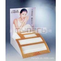 【外贸厂家】高档化妆品广告展示台 亚克力展示架指甲油 原厂直销
