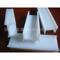 江苏耐磨皮带导轨 定制皮带轨道 皮带导轨厂家
