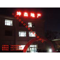 山西彩虹常年制作承接安装维修太原楼顶广告牌、楼顶发光字、楼顶大字、楼顶特大字、LED发光字