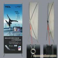 广告展示架厂家生产 圆盘x展架产品广告展示架 宣传海报印刷