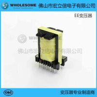 广东厂家 铁心形状ee型 高频变压器 小型变压器 可定制