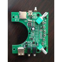 专业供应扩音器PCB板, 可提供成品,另可配套外壳套 料