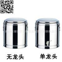 供应厂家直销无磁加厚不锈钢保温桶/20L单龙头保温桶