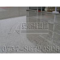 供应高明水泥地渗透性硬化剂 顺德密封性固化剂