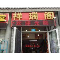 黑龙江佛珠手串批发(13633609679)祥瑞阁