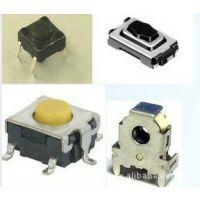 优势供应日本进口ALPS各类开关EC10E122505全新原装热卖型号