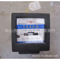 批发华跃DD862-4型单相电能表.家用电表DD862-4 20(80)A