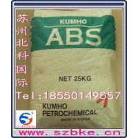 高光泽通用食品级汽车部件家电部件原料ABS/韩国锦湖/750SW