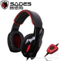SADES/赛德斯 SA-902眼镜蛇耳麦 7.1声道头戴式电脑游戏耳机