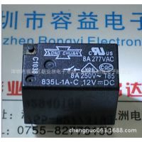 台湾松川32F继电器835L-1A-C DC12V 10A 四脚常开型 原装正品
