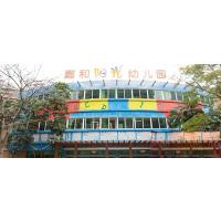 【惠州】嘉和阳光幼儿园橡胶地面,诚杰地面专家打造。