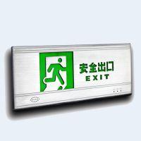 e-bus/10;ELS-32N消防应急疏散指示系统